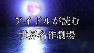 5月20日(日)に行います人魚姫の予告です 5月20日(日)なかの芸能小...