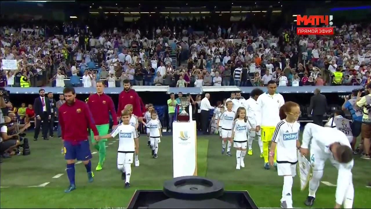 Real Madrid Vs Barcelona 2 0 Spanish Super Cup 2nd Leg Full Match