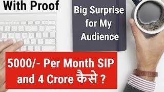5000/- Per Month SIP and 4 Crore कैसे ? किस प्लान में करे निवेश  | Portfolio Managements