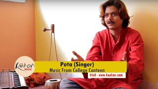 kaahonmusic pota abhijit barman i music started from college canteen
