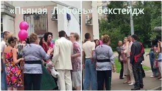 Дима Билан, съёмки клипа Пьяная Любовь, IGTV bilannews