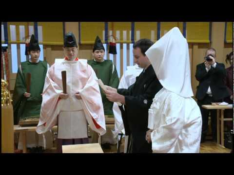 Our 11/11/11 Wedding - Meiji Shrine Ceremony - Shinto Style