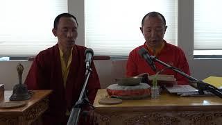 Namgyalma Mantra