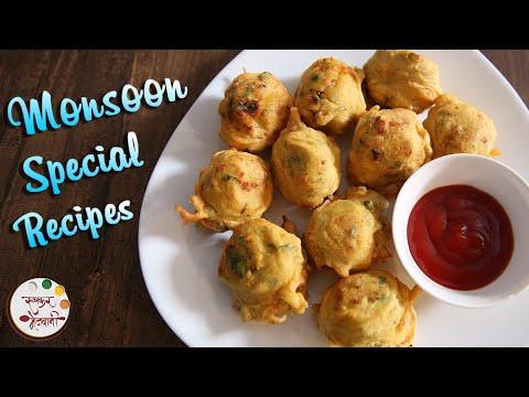 Monsoon Munchies | Quick & Easy Monsoon Special Recipes | Ruchkar Mejwani With Archana