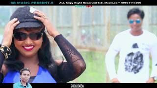 हस मत पगली || Pyaar Ho jayga || Full Video Song Nagpuri Sadri || Singer Vijy Halchal.Lebal SB Music