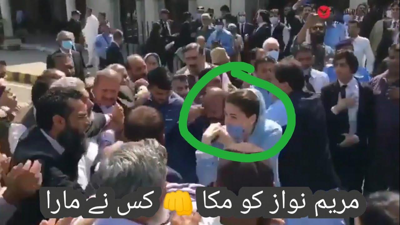 Security Guard Abdul Shakoor hit Maryam Nawaz outside court