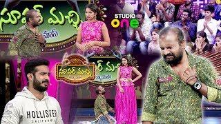 Best Performance by Jabardasth Jeevan | Super Machi Pakka Mass |  | Anchor Ravi | Studio One