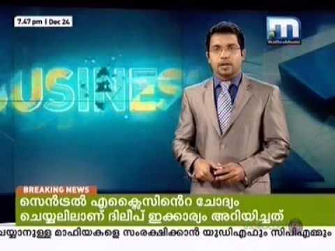 AromaFresh: Mathrubhumi News 7:47pm Dec24