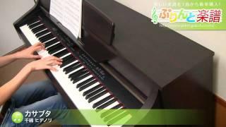 使用した楽譜はコチラ http://www.print-gakufu.com/score/detail/26661...