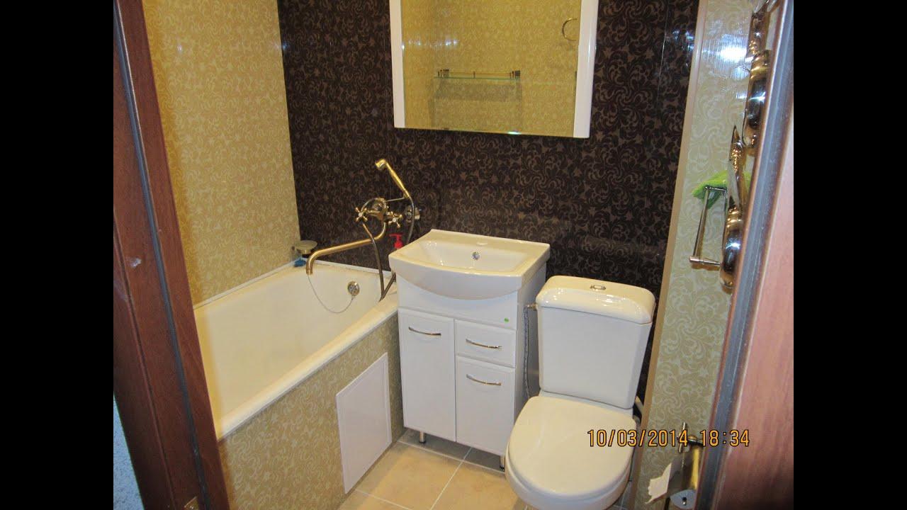 Уголки пвх. Применение. Для кухни · панели пвх для ванной комнаты · для потолка · для балкона · для стен · для комнаты · для коридора. Цвет. Цветные · белые · черные · бежевые · голубые · зеленые · коричневые · серые. Поврехность. Рельефные · глянцевые · матовые. Рисунок поверхности.