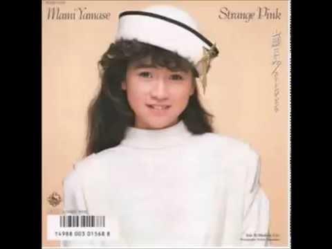 80年代アイドル+α トークごった煮93号(荻野目 洋子&小林 麻美・山瀬 まみ・真璃子・佐野 量子)