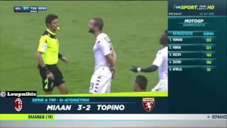 Μίλαν - Τορίνο 3-2