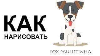 Картинки собака. КАК быстро карандашом РИСОВАТЬ СОБАКУ(Как нарисовать собаку поэтапно карандашом для начинающих за короткий промежуток времени. http://youtu.be/EXFPlphHKfw..., 2015-06-25T07:56:01.000Z)
