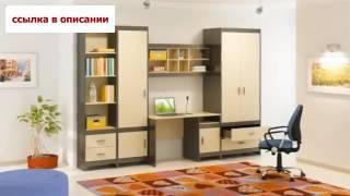 Молодежная «Дакота» (Ваниль Венге) Столплит Мебель!