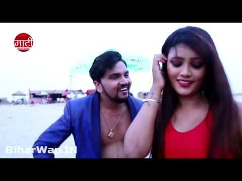 Dekha Lover Bana Ke Full HD  BiharWap IN