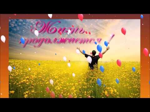 1 Мая  Мой День рождения!