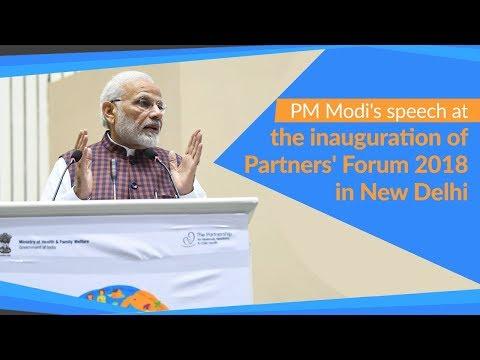 PM Modi's speech at the inauguration of Partners' Forum 2018 in New Delhi | PMO