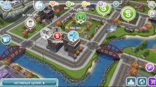 Обзор Sims Freeplay: Где купить домашних животных.