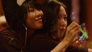 男女の心理に、悩みしごいて踊りだす! 3/2(土)渋谷・ユーロスペース...
