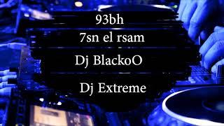 صعبه - حسن الرسام ريمكس || Dj Blackoo & Extreme