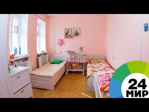 Мать-героиня: жительница Кузбасса вырастила 30 детей - МИР 24