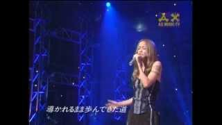 Namie Amuro-Wishing On The Same Star Live (日字)