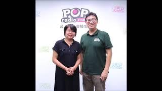 2018 07 16《POP搶先爆》黃光芹 專訪 立法委員 姚文智