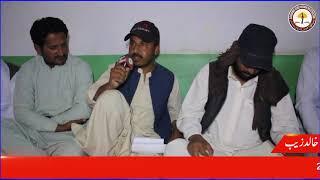 Khalid Zeb  Brahvi Poetry Sakhawat Adbi Karawan Balochistan