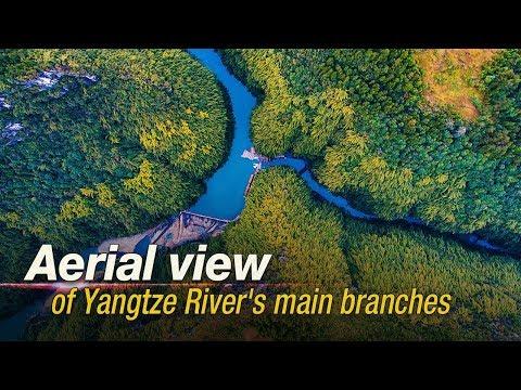 Live: Aerial view of Yangtze River's main branches 俯瞰天险,乌江、赤水尽收眼底