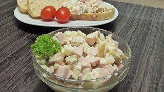 Salatka z mortadeli / Pyszna i latwa/Kasia ze slaska gotuje