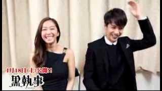 2014年1月18日(土)公開! 映画「黒執事」 http://wwws.warnerbros.co....