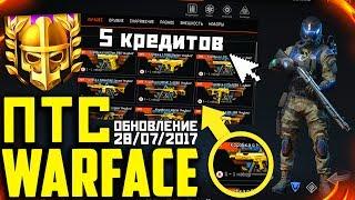 ПТС WARFACE   85 РАНГ Новый Fabarm P.S.S.10 Оружие Анубис Спецуха Затмение.