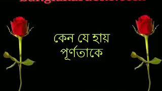 fire ashona ♪ Imran ♪ bangla karaoke with lyrics ♪ demo for sale