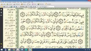 Qs 5568 Surah 55 Ayat 68 Qs Ar Rahmaan Tafsir Alquran