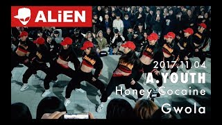 에일리언 홍대 버스킹 Busking | 171104 | Honey Cocaine - Gwola | A.YOUTH | Luna Hyun Choreography