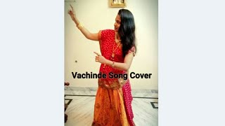 Vachinde Video Song Cover || Fida Movie || Sai Pallavi