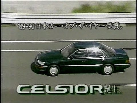 懐かし車CM集1990年