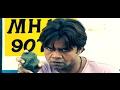 King Of Comedy Rajpal Yadav || Dhol Movie Scene || (rajpal Yadav Comedy Scenes) video
