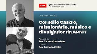 Escola Dominical - Rev. Cornélio Castro, missionário e divulgado da APMT (23/08/2020)