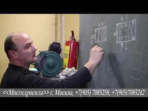 Изображение  гидравлических принципиальных схем по существующему оборудованию-1
