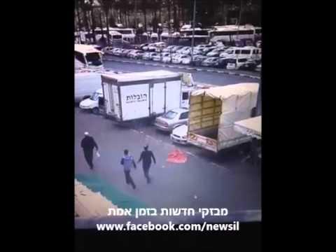 תיעוד: ניסיון פיגוע דקירה בירושלים - המחבל נוטרל במקצועיות