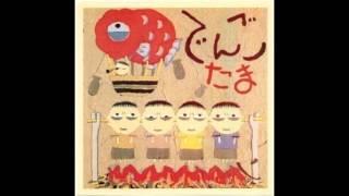 アルバム/ALBUM: でんご 年/YEAR: 1989.