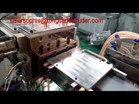 Waste Plastic and Wood Powder PE WPC Profiles Extruder ...