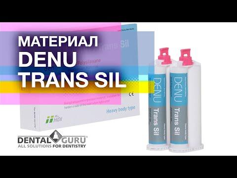 Материал Denu Trans Sil
