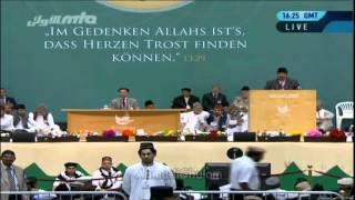 Jalsa Salana Germany 2012 - Wo Yaar Kya Jo - Nazam - Mir Naseem-ur-Rasheed