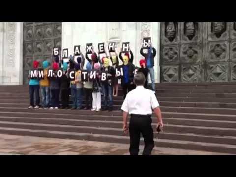 #КипТВ: 15 августа АКЦИЯ у ХХС #PussyRiot