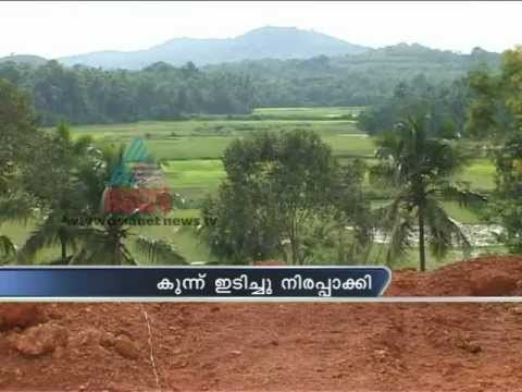 "Historical Place ""Thachukunnu"" in Thrissur District almost Demolished"