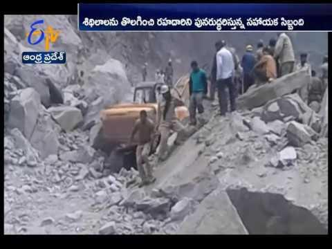 Uttarakhand landslide| Efforts to open Rishikesh-Badrinath highway still in progress