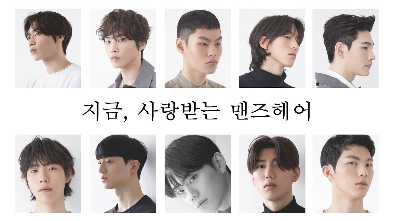 [맨즈헤어] 차홍 남자헤어스타일 추천 | chahong men hairstyle
