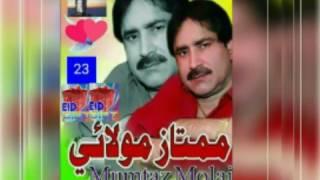 vuclip Tuhnjo Kandh Ho Muhnje Kandh Te orignel Mumtaz Molai New Eid Album 23 2017 Song